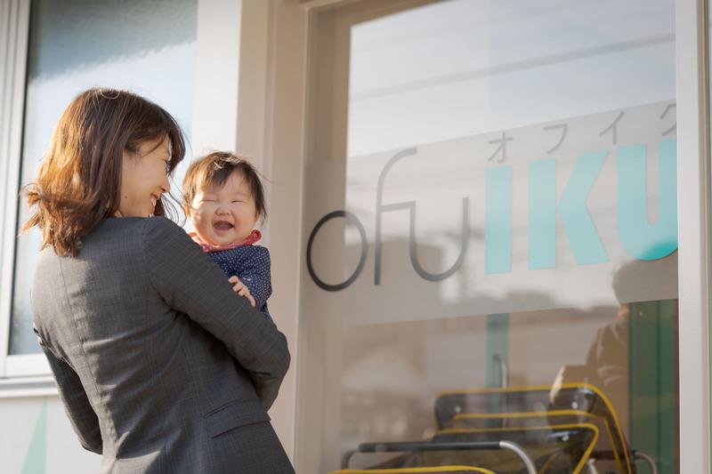 女性の働き方が進化する! オフイク事業でダイバーシティを実現!